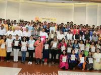 Meritorious students presented Fudar Prathistan awards